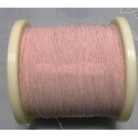 Buy cheap 0.1 - 0.2mm USDC USTC Litz Wire , High Temperature Copper Wire For High Frequency Coils from wholesalers