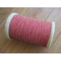 Buy cheap ETFE FEP PFA Extruded High Frequency Litz Wire 0.02 - 0.5mm With Flame Retardant from wholesalers