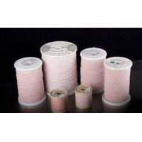 Buy cheap Dacron / Nylon Fiber Served Litz Wire , Self Bonding Wire For Peaking Coil from wholesalers