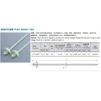 Nylon cable ties Plug type cable tie