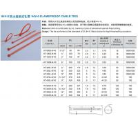 Wholesale Nylon cable ties 94V-0Fire-level lock cable ties from china suppliers