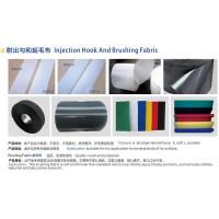 Wholesale Velcro series Injection hook and raised cloth from china suppliers