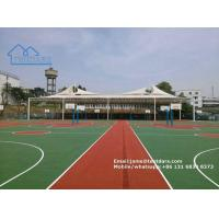 """Wholesale Pvdf White Membrane <strong style=""""color:#b82220"""">Fabric</strong> Basketball Tent Building for Outdoor Permanent <strong style=""""color:#b82220"""">Structure</strong> Shelter from china suppliers"""