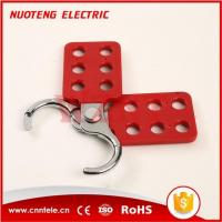 Buy cheap Aluminum Lockout Hasp Aluminum Safety Lockout Hasp 1'' 1.5'' from wholesalers