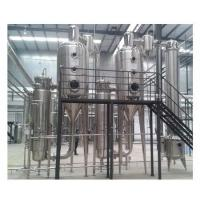 Wholesale Double-effectouterconcentrat from china suppliers