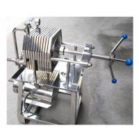 Wholesale platefilter from china suppliers