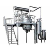 Wholesale Hotrefluxextractingandconc from china suppliers