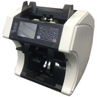 2-Pocket Currency Note Sorter BSM400