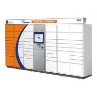 Wholesale Self Service Parcel Kiosk Payment Kiosk Deliver Kiosk from china suppliers