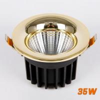 Wholesale LED downlights COB downlight QC-D1809 from china suppliers
