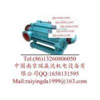 Wholesale DM360-40X3 wear-resisting multiple-stage centrifugal pump from china suppliers