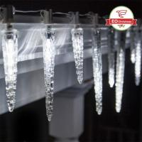 Wholesale LED Christmas Cascade String Lights from china suppliers