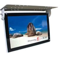 China 19 inch - ceiling mounted network bus digital signage player on sale