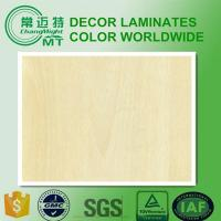 Wholesale Physiochemical Board for Lab/Washroom partition system Wood grains82221 from china suppliers