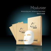 Wholesale Moisturizing and Whitening Facial Mask from china suppliers