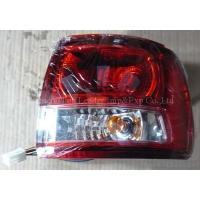 Wholesale Electric Parts 4133020-MYM-01 Rear Combination Lamp,Right outside from china suppliers