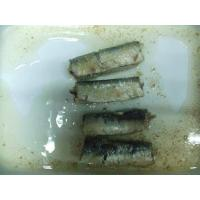 Wholesale Sardine in Oil 125g from china suppliers