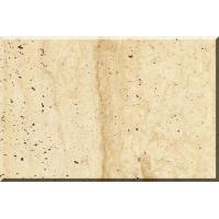 Wholesale Marble Mosaic Series Ultra White Travertine from china suppliers