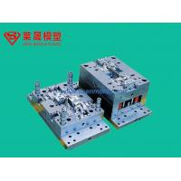 Wholesale Plastic Injection Mould from china suppliers