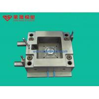 Wholesale CNC Plastic Injection Mould from china suppliers
