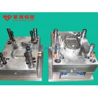 Wholesale Plastic Injection Tooling from china suppliers