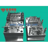 Wholesale Customized Mould For Electrical Parts from china suppliers