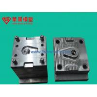 Wholesale Plastic Tooling For Food Parts from china suppliers