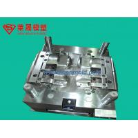 Wholesale Plastic Injection Mould For Home Appliance from china suppliers
