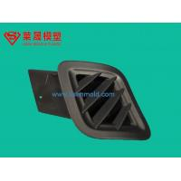 Wholesale Custom Automotive Products from china suppliers