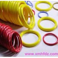 Wholesale O-ring Silicon O-Ring Seal from china suppliers