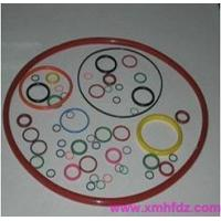 Wholesale O-ring NBR O-Ring from china suppliers