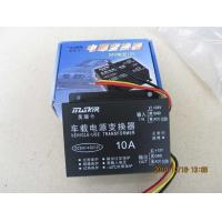 Wholesale Transmission Car power converter from china suppliers