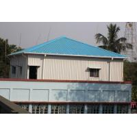 Wholesale Roof Top Music Hall from china suppliers