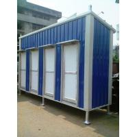 Wholesale Portable Toilet from china suppliers