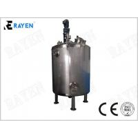 Wholesale Stainless steel Tank Series Mixing Tank from china suppliers