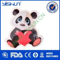 Wholesale ICE MAT/ICE PILLOW Model Number: YS-SW200 from china suppliers