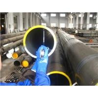 Wholesale Ready to honed tube from china suppliers