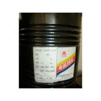 Wholesale Rubber and Chemical Lithol rubine from china suppliers
