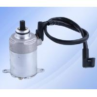 Wholesale F6B 125CC Scooter Starter Motor from china suppliers