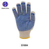 Wholesale Seamless Knitted Double Sides Non Slip PVC Dotted Cotton Gloves from china suppliers