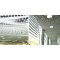 Wholesale Grid Ceiling Series from china suppliers