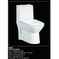 Wholesale One-piece Toilet from china suppliers