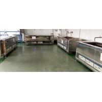 Wholesale Immersion Type Ultrasonic Cleaning Device from china suppliers