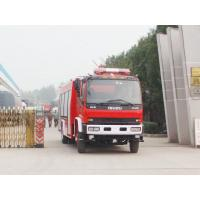 Wholesale Isuzu 6000L fire truck from china suppliers