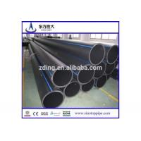 Wholesale Long working life HDPE pipe suppliers from china suppliers