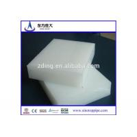 Wholesale US $0.1 - 8 / Square Meter HDPE sheet from china suppliers