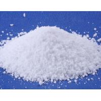 China Microencapsulated Phase Change Materials / PCM Grain Composition ANDOR/AND/OR on sale