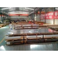 China Stainless Steel Plate on sale