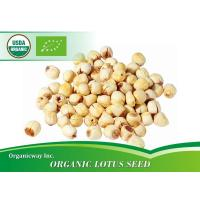 Wholesale Organic Lotus seed from china suppliers