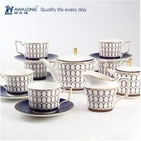 China 15 pcs royal design ceramic canister tea coffee sugar set, antique porcelain coffee set on sale